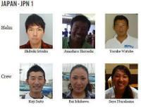 Jpn1_3