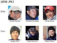 Jpn2_6