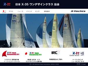 Http__www_x35_jp_20110909165959_5