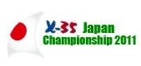 X35_japan2011169x80