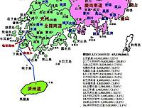 Jejujindo_course
