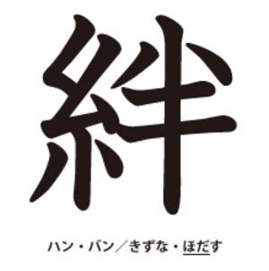 Moji_4