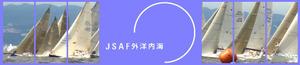 Jsaf_ocean_naikai_jpeg_2