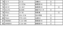 Entry33_2
