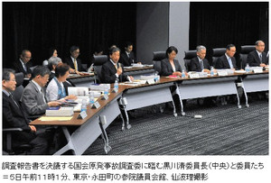 Digital_asahi_com_articles_tky201_2