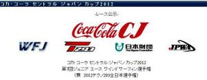 Cocacola2012_2