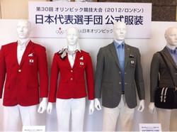 Japan_uniform