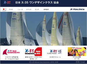 Www_x35_jp_20120911_2