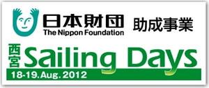Sailingdays_logo