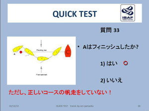 Quicktest_33