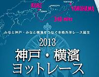 Kobe_2