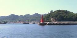 Iraishishima