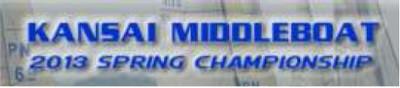 Kmc_logo