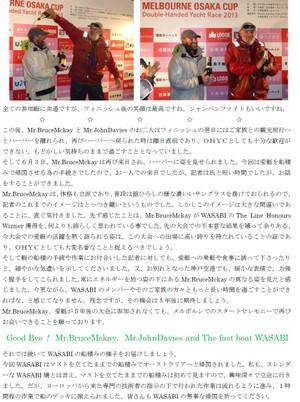 Wasabi_0