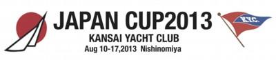 Jc2013_yoko_logo1