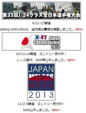 Http__www_kyc_or_jp_20130902133411