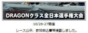 Kyc_or_jp_dragon_2