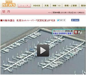 Www_mbs_jp_news_kansaiflash_2