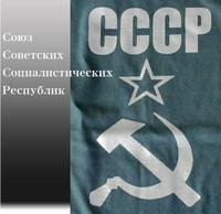 Cccp_6