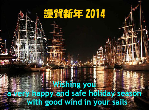 Seasons_greetings_2014_3