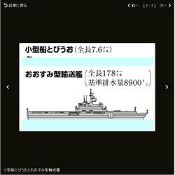 55_http__www_asahi_com_articles_pho