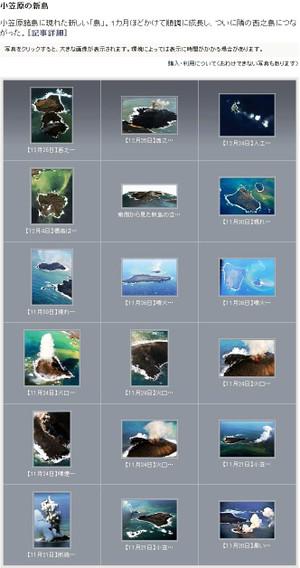 Www_asahi_com_photonews_gallery_1_2
