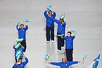 C_uzbekistan
