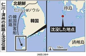 Http__mainichi_jp_graph_2014_04_17_