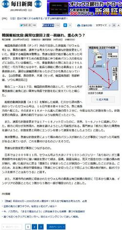 1_http__mainichi_jp_select_news_2_2