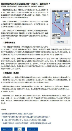 2_http__mainichi_jp_select_news_201