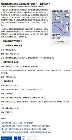 3_http__mainichi_jp_select_news_2_2