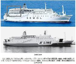 Http__mainichi_jp_graph_2014_04_1_2