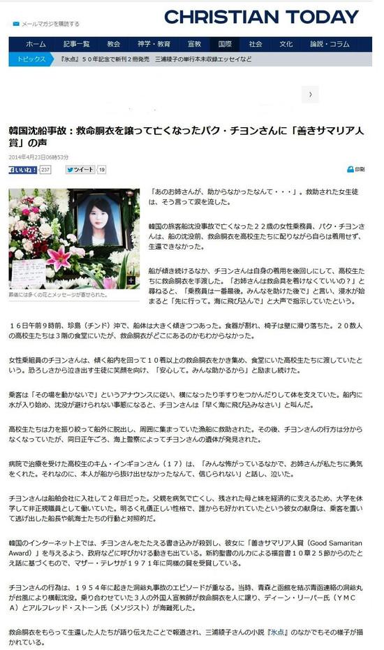 Http_wwwchristian_co_jp