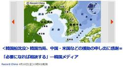 01_http__headlines_yahoo_co_jp_hla2
