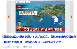 02_http__headlines_yahoo_co_jp_hla2