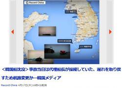03_http__headlines_yahoo_co_jp_hl_2