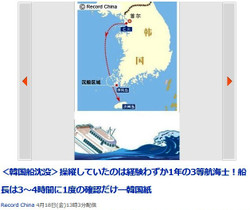 04_http__headlines_yahoo_co_jp_hl_3