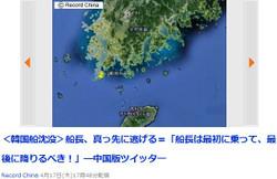 05_http__headlines_yahoo_co_jp_hla2