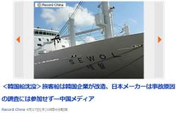 10_http__headlines_yahoo_co_jp_hla2