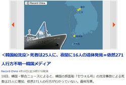 11_http__headlines_yahoo_co_jp_hla2