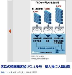 12_http__headlines_yahoo_co_jp_hla2