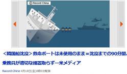 21_http__headlines_yahoo_co_jp_hla2