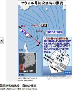 23_http__www_wowkorea_jp_news_newsr