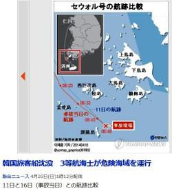 24_http__headlines_yahoo_co_jp_hla2