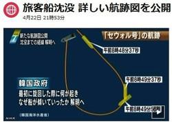 26_http__www3_nhk_or_jp_news_html_3