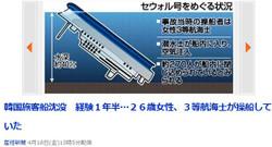 31_http__headlines_yahoo_co_jp_hla2