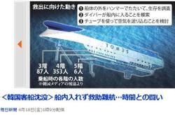 32_http__headlines_yahoo_co_jp_hla2
