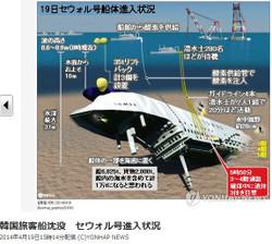 33_http__www_wowkorea_jp_news_newsr