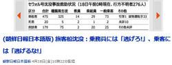 35_http__headlines_yahoo_co_jp_hla2