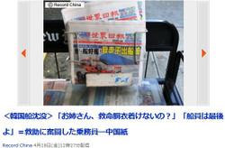 41_http__headlines_yahoo_co_jp_hla2